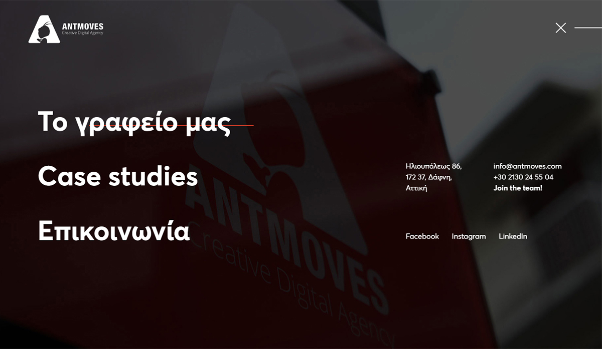 Opened menu - AntMoves composition element