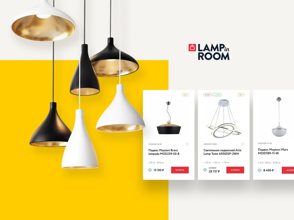 LAMP IN ROOM screenshot